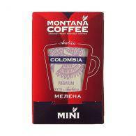 "Montana coffee ""Колумбия"" 8g"