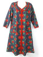 6ff7f4bd6352 Теплый женский халат трикотажный байковый начесной на молнии домашний в  цветах с карманами Украина