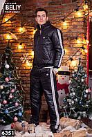Мужской зимний костюм на синтепоне черный лак