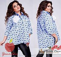 06fc5c7560a Красная клетчатая рубашка в категории блузки и туники женские в ...
