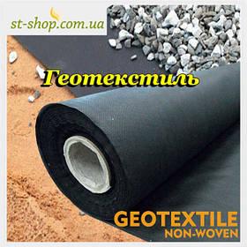 Геотекстиль (нетканный материал)