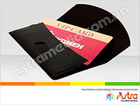 Конверт для пластиковых карт, упаковка для подарочных сертификатов