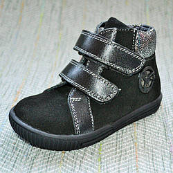 Демісезонні черевики на липучках, Palaris розмір 21 22