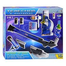 Детский микроскоп-телескоп 2в1 Limo Toy CQ-031