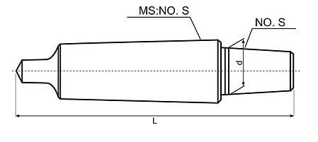 Оправка для сверления MK 2 - B 16, фото 2