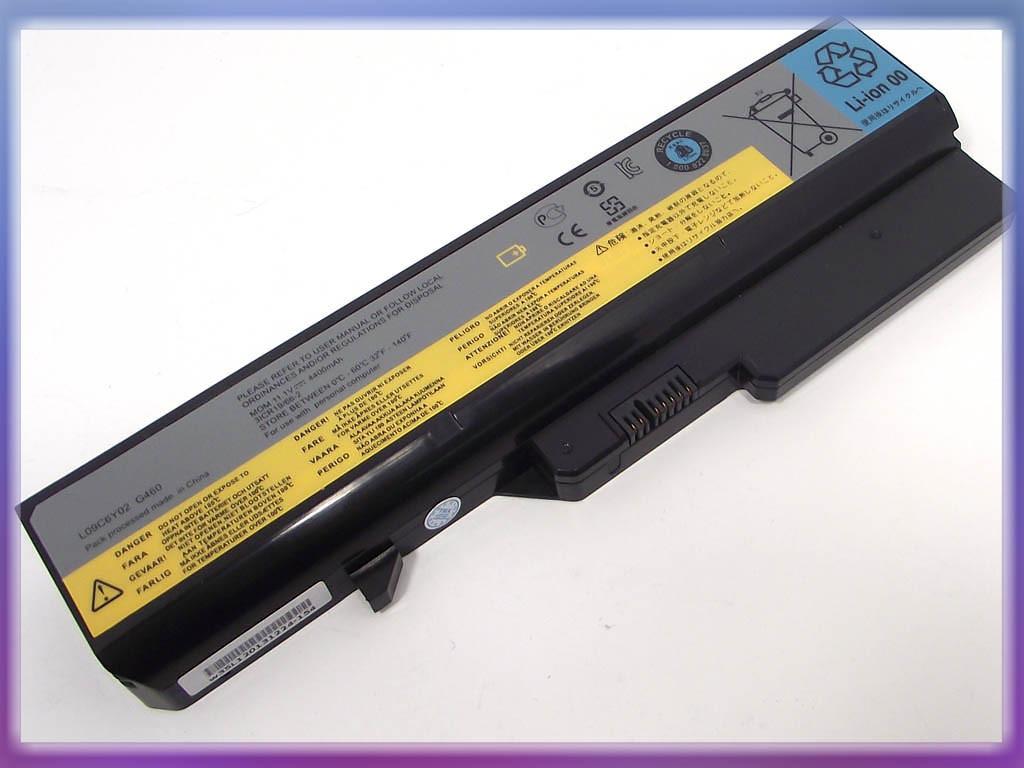 Батарея Lenovo V570 (11.1V 4400mAh L10C6Y02)