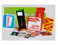 POSматериалы из пластика, картона и бумаги, фото 1