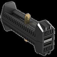 Зарядное устройство для аккумуляторов Nitecore F2 (4.2V/5V, 2х1000mA, USB) + Power Bank