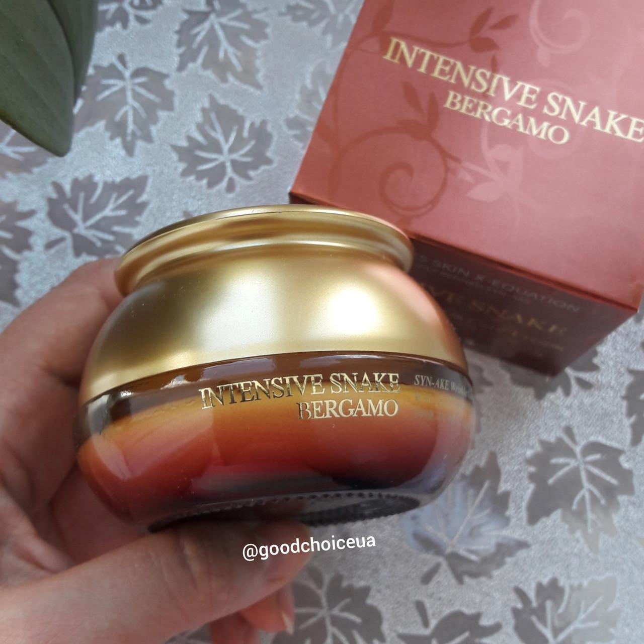 Антивозрастной крем для лица со змеиным ядом Bergamo Intensive Snake Wrinkle Care Cream