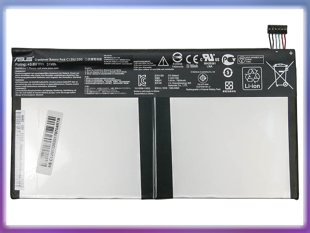 Батарея ASUS Transformer Prime T100, T100T, T101T series (C12N1320) (3