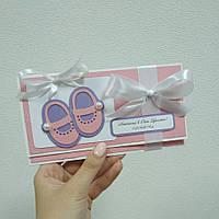 Конверт - открытка для денег, фото 1