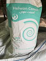 Белый цемент 52,5 N Helwan Cement 25  кг (Биг-Беги)