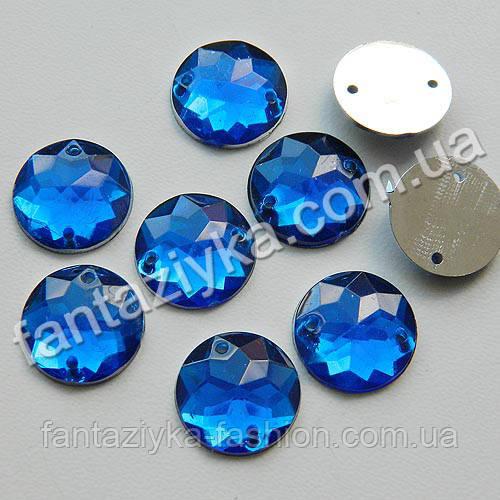 Пришивной камень, Круглый синий 14мм