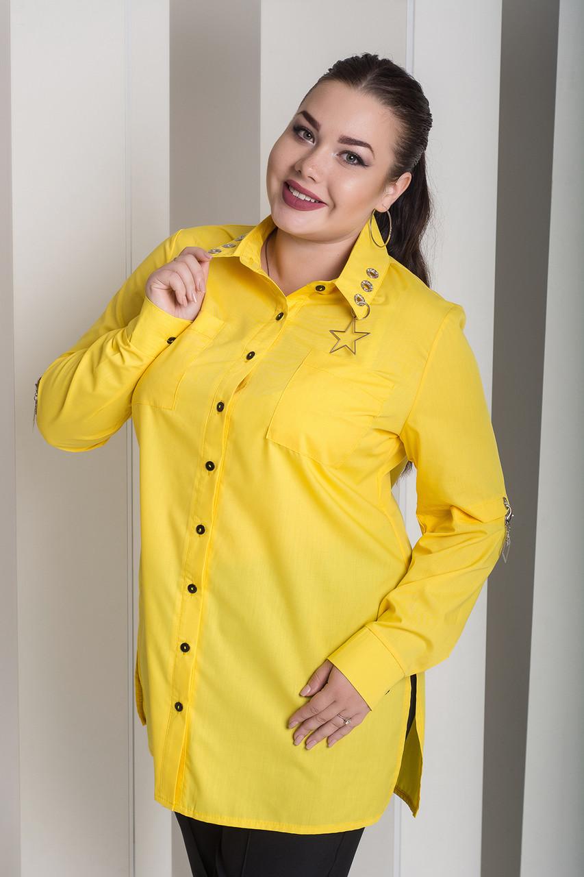 Желтая стильная рубашка больших размеров Экватор
