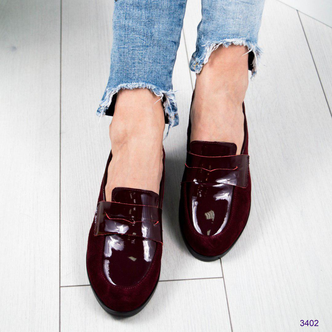 2b9bfd3eadbc Стильные женские туфли лоферы (разные цвета), цена 1 000 грн ...