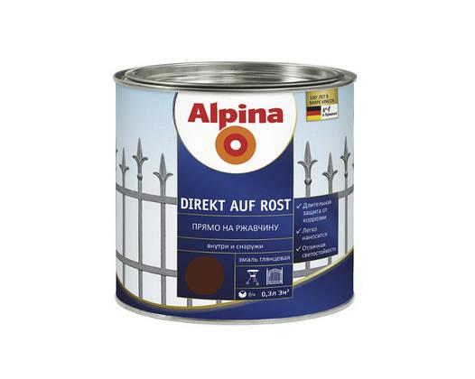 Эмаль алкидная ALPINA DIREKT AUF ROST антикоррозионная, RAL8011 - темно-коричневый, 0,3л