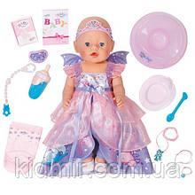 Беби Борн Кукла Принцесса Фея Нежные объятия 43 см Baby Born Zapf 826225