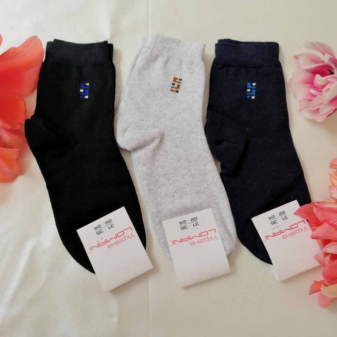 Носки для мальчиков, подростковые Lomani серые