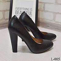 Туфли женские на каблуке черные под кожу рептилии 38 размер, женская обувь , фото 1