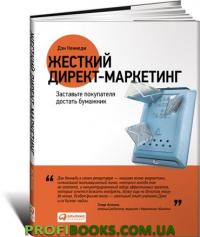 Реклама, PR, брендингу