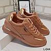 Кроссовки женские пудровые размеры  38, спортивная обувь для бега
