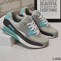 Кроссовки женские аир максы размер 37, спортивная обувь, фото 1
