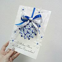 """Новогодняя открытка """"Елочный шарик"""", фото 1"""