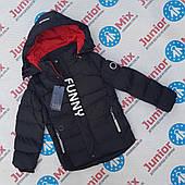 Зимние детские куртки для мальчиков оптом NATURE
