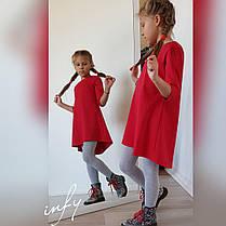 """Детское платье """"хвостик"""" На рост 128, 134, фото 3"""