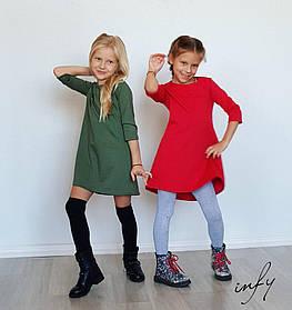 """Детское платье """"хвостик"""" На рост 128, 134"""