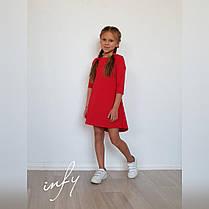 """Детское платье """"хвостик"""" На рост 128, 134, фото 2"""