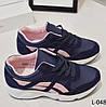 Кроссовки женские фирменные VICES, отличное качество, спортивная женская обувь