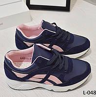 Кроссовки женские фирменные VICES, отличное качество, спортивная женская обувь , фото 1