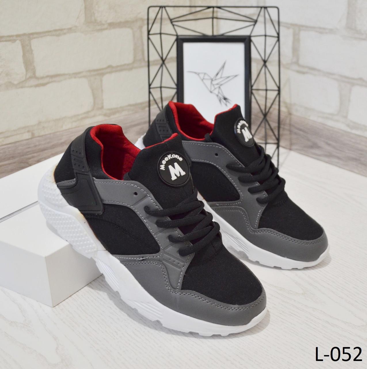 8ec41b09 Кроссовки женские хуарачи черные, стильные, очень удобные, легкие,  спортивная обувь