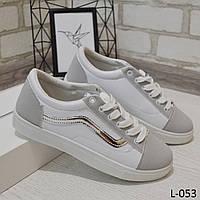 Кеды белые женские с серым носочком, кроссовки, женская обувь, фото 1