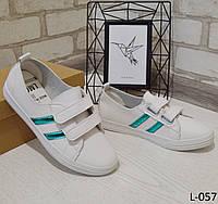 Кеды белые на липучках с зелеными полосками, мягкие, удобные, легкие, женская обувь 38-й, фото 1