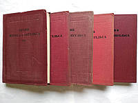 Архив Маркса и Энгельса. Части 8, 9, 10, 12, 15, фото 1