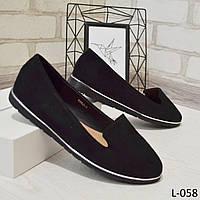 Балетки женские черные замшевые размер 37 женская обувь, фото 1