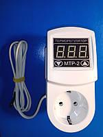 Терморегулятор цифровой МТР-2 с заземлением на 16А