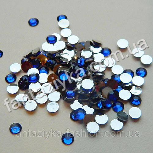 Стразы акриловые холодной фиксации, синие 5мм
