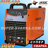 JASIC CUT-100 (L201) аппарат плазменной резки
