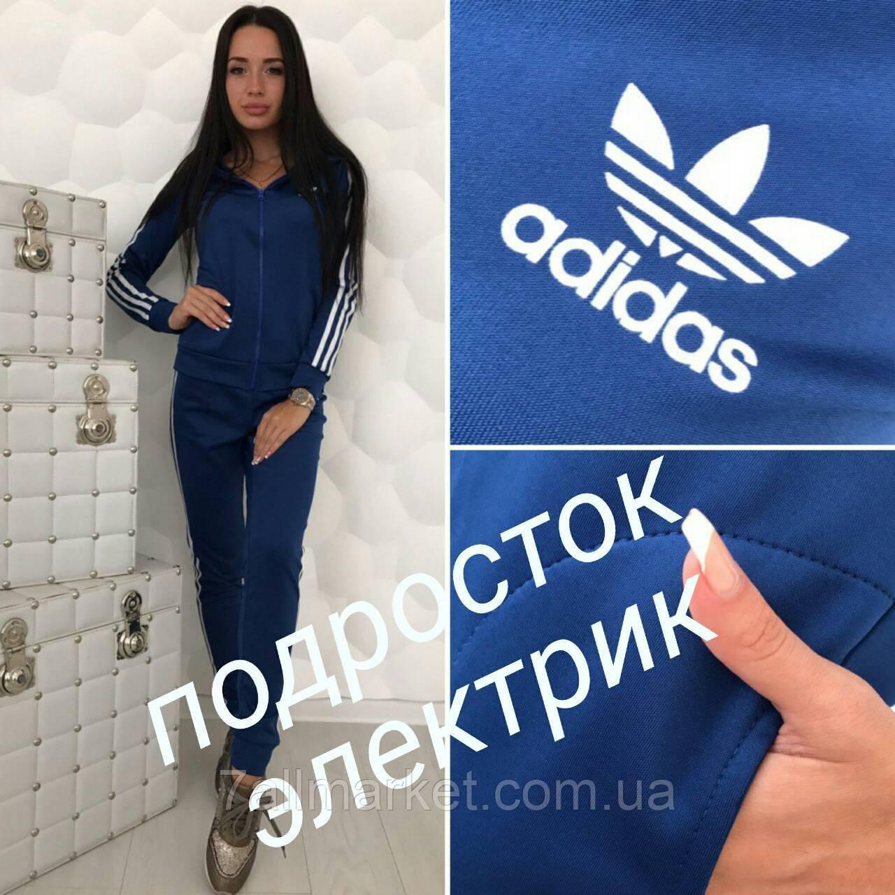 1e884a1b Спортивный костюм подростковый ADIDAS на девочку размеры 34-38 Серия