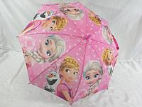 Зонтик  для девочки  на 8 спиц со свистком