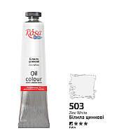 Краска маслянная, Белила цинковые, 60мл, ROSA Studio
