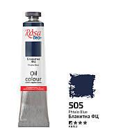 Фарба олійна, Блакитна ФЦ, 60мл, ROSA Studio