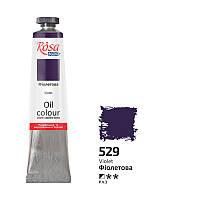 Фарба олійна, Фіолетова, 60мл, ROSA Studio