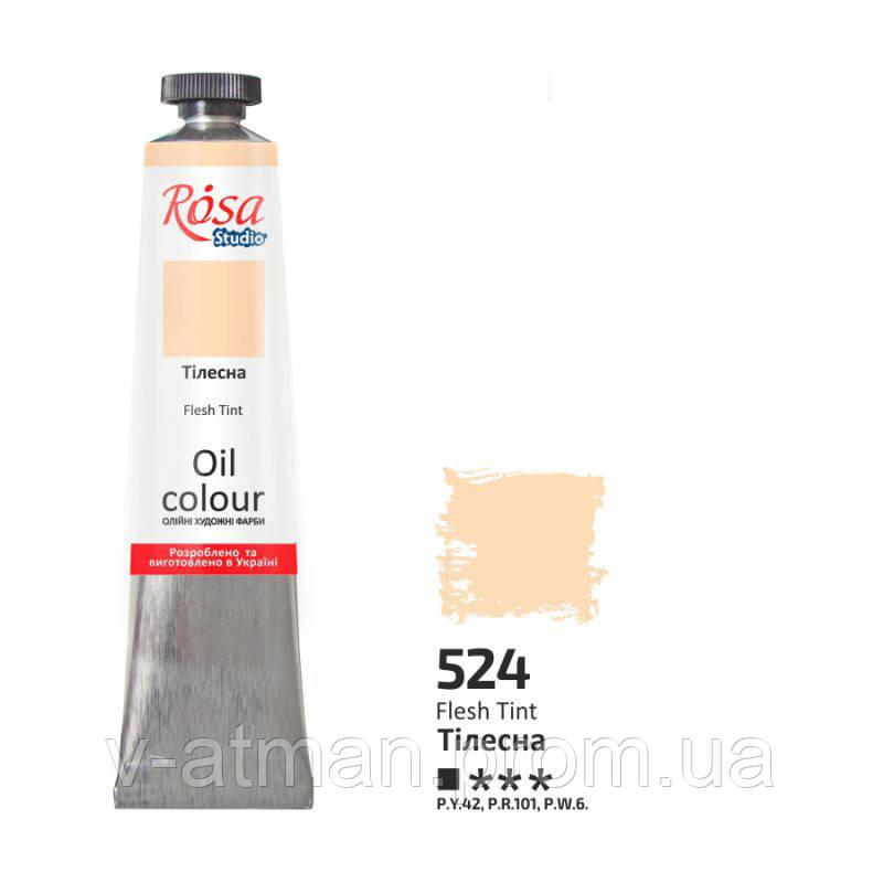 Фарба олійна, Тілесна, 60мл, ROSA Studio