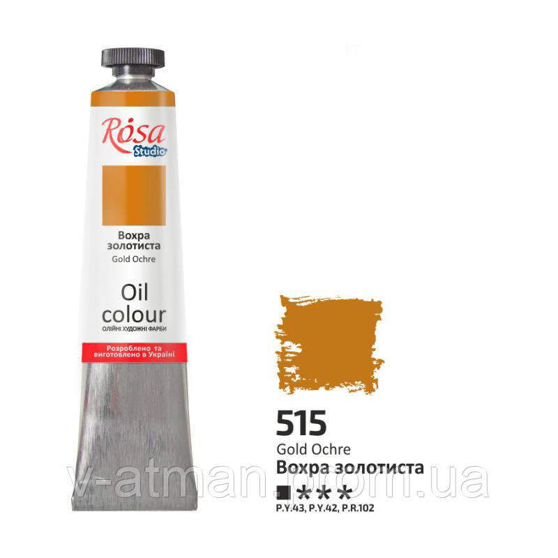 Фарба олійна, Вохра золотиста, 60мл, ROSA Studio