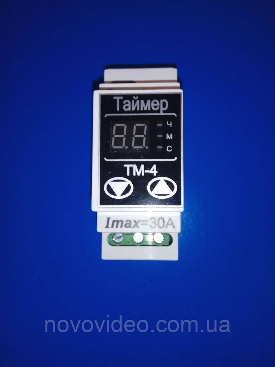 Цифровой таймер ТМ-4 на 30 А