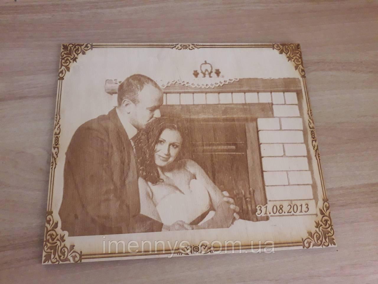 Подарок жене - деревянный фотопортрет